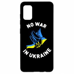 Чехол для Samsung A41 No war in Ukraine