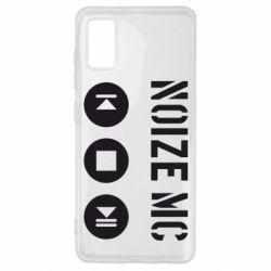 Чехол для Samsung A41 Noize MC player