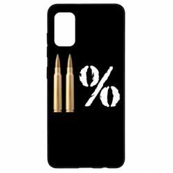 Чохол для Samsung A41 Одинадцять відсотків