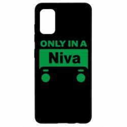Чехол для Samsung A41 Only Niva