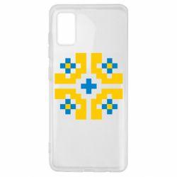 Чехол для Samsung A41 Pixel pattern blue and yellow
