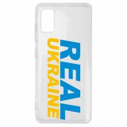 Чехол для Samsung A41 Real Ukraine