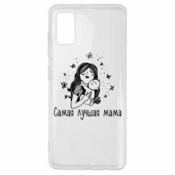 Чохол для Samsung A41 Найкраща мама