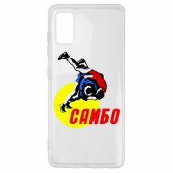 Чохол для Samsung A41 Sambo