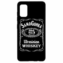Чохол для Samsung A41 SamoGonka (Jack daniel's)