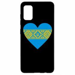 Чехол для Samsung A41 Серце України
