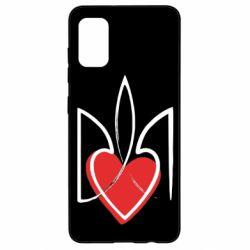 Чехол для Samsung A41 Серце з гербом