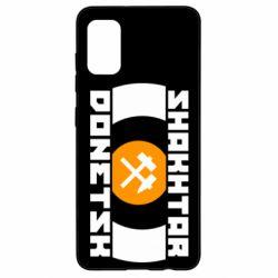 Чехол для Samsung A41 Shakhtar Donetsk