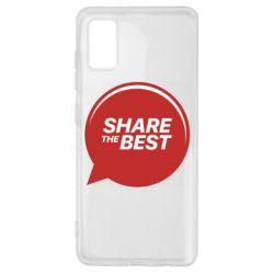Чехол для Samsung A41 Share the best