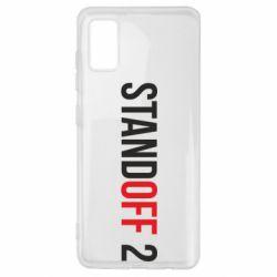 Чехол для Samsung A41 Standoff 2 logo