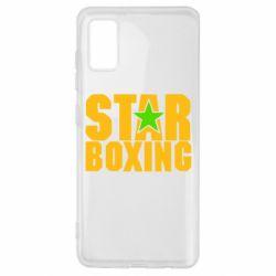 Чехол для Samsung A41 Star Boxing