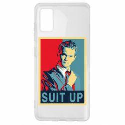 Чехол для Samsung A41 Suit up!
