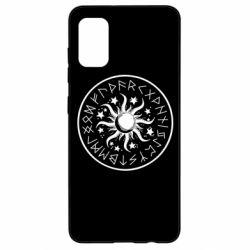 Чохол для Samsung A41 Sun in runes