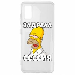 Чехол для Samsung A41 Tired of the session