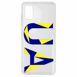 Чехол для Samsung A41 UA Ukraine