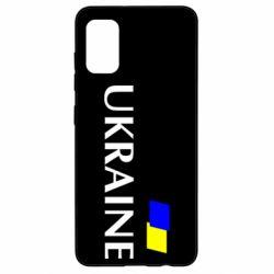 Чехол для Samsung A41 UKRAINE FLAG
