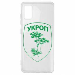 Чехол для Samsung A41 Укроп Light