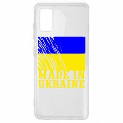 Чохол для Samsung A41 Виготовлено в Україні