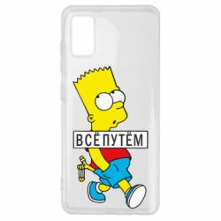 Чохол для Samsung A41 Всі шляхом Барт симпсон