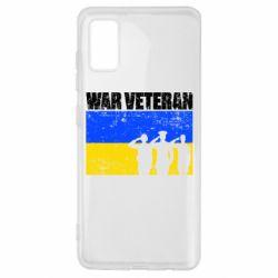 Чохол для Samsung A41 War veteran