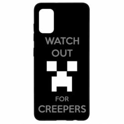 Чехол для Samsung A41 Watch Out For Creepers