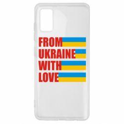 Чохол для Samsung A41 With love from Ukraine