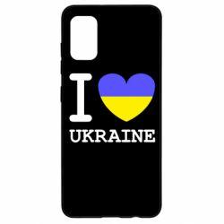 Чохол для Samsung A41 Я люблю Україну