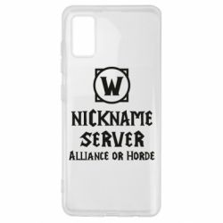 Чохол для Samsung A41 Your nickname World of Warcraft
