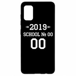 Чехол для Samsung A41 Your School number and class number