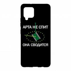 Чохол для Samsung A42 5G ARTA does not sleep, it comes down