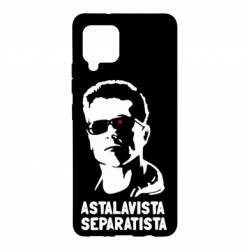 Чохол для Samsung A42 5G Astalavista Separatista