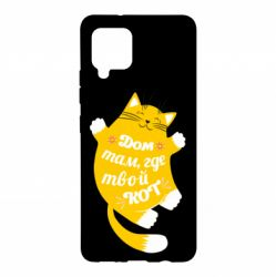 Чехол для Samsung A42 5G Cat with a quote on the stomach