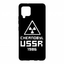 Чохол для Samsung A42 5G Chernobyl USSR