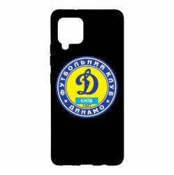 Чохол для Samsung A42 5G Динамо Київ