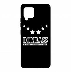 Чохол для Samsung A42 5G Donbass