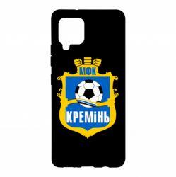 Чохол для Samsung A42 5G ФК Кремінь Кременчук