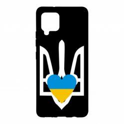 Чохол для Samsung A42 5G Герб з серцем