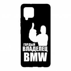 Чохол для Samsung A42 5G Гордий власник BMW