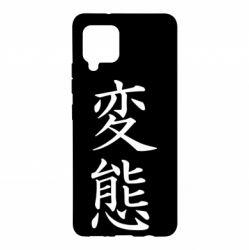 Чехол для Samsung A42 5G HENTAI (JAP)