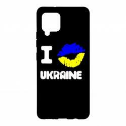 Чохол для Samsung A42 5G I kiss Ukraine