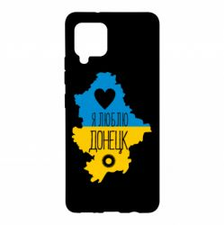Чехол для Samsung A42 5G I love Donetsk, Ukraine