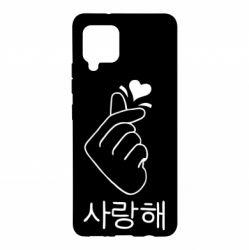 Чохол для Samsung A42 5G K-pop