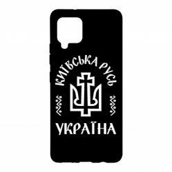 Чохол для Samsung A42 5G Київська Русь Україна