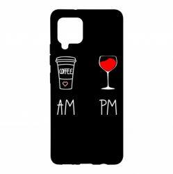Чохол для Samsung A42 5G Кофе и бокал с вином