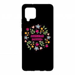 Чохол для Samsung A42 5G Улюблена бабуся і красиві квіточки