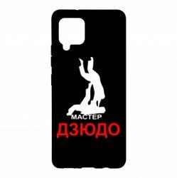 Чохол для Samsung A42 5G Мастер Дзюдо