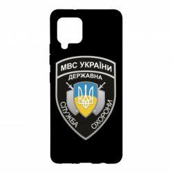 Чохол для Samsung A42 5G МВС України