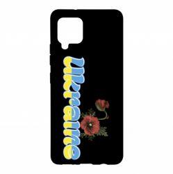 Чехол для Samsung A42 5G Надпись Украина с цветами