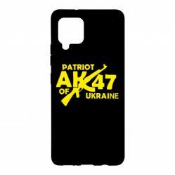 Чехол для Samsung A42 5G Patriot of Ukraine