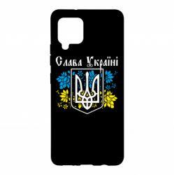 Чохол для Samsung A42 5G Слава Україні